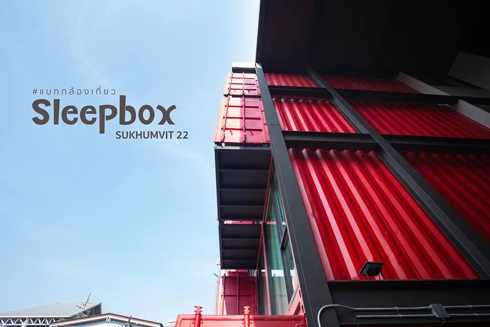 SleepBox-baagklong-12